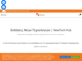 newtech-publications.gr