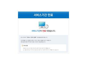 ngnkorea.co.kr
