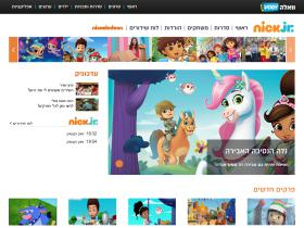 nickjr.walla.co.il