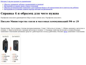nitka-busin.ru