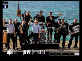 nkband.co.il