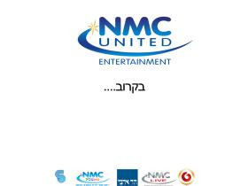 nmcunited.co.il