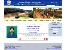 nmp-icds.tn.gov.in