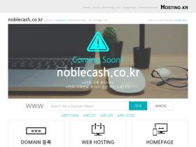 noblecash.co.kr