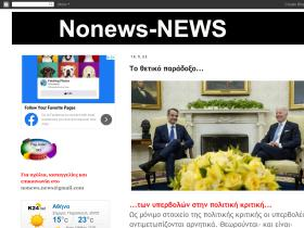 nonews-news.blogspot.com
