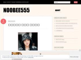 noobee555.wordpress.com