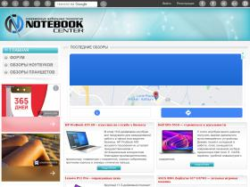 notebook-center.ru