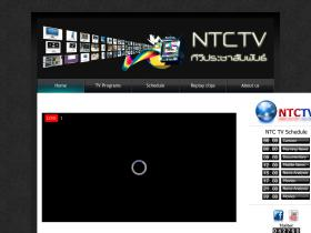 ntctv.in.th