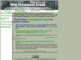 ntgreek.org