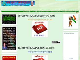 objectweekly.in