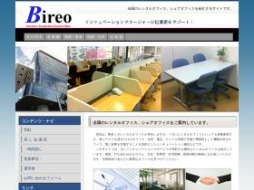 office-rentals.jp
