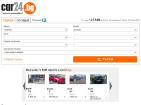 okazion.car24.bg