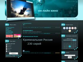 on-line-kino.3dn.ru