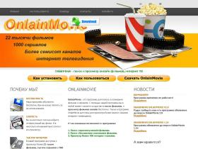onlainmovie.pp.ua