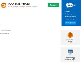 onlin-film.ru