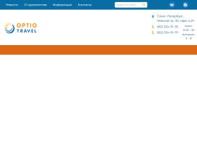 optio-travel.ru