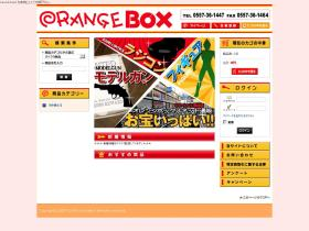 orangebox.co.jp
