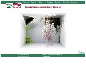 orchidsmagic.com.ua