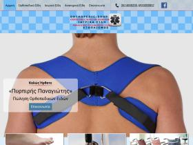 orthopedic-shop.gr