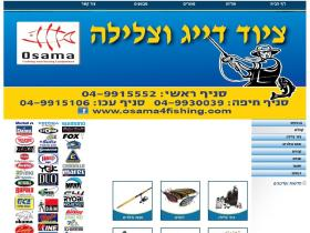 osama4fishing.com