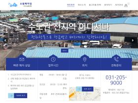 osauto.co.kr