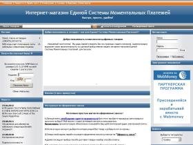 osmp-on-line.org.ua