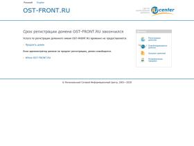 ost-front.ru