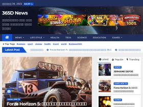 otvorenidirektorijum.com