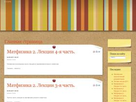 our-lectures.ru