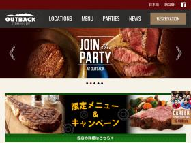 outbacksteakhouse.co.jp