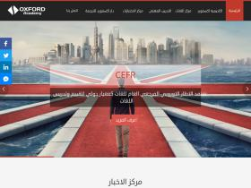 oxfordjo.4t.com
