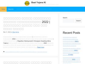 parbhanipolice.org