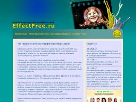 partner.effectfree.ru