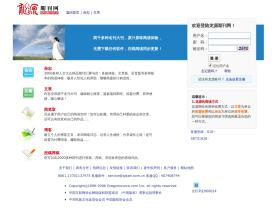 passport.qikan.com.cn