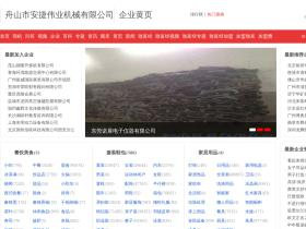 pattaya.ultimatefreehosting.com