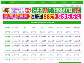 pattayafilms.com
