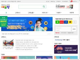 pay.bankwell.co.kr
