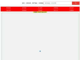 pc-dictionary.com