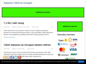performancemarketingassociation.com