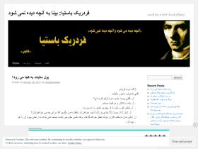persianbastiat.wordpress.com