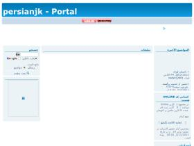persianjk.lifeme.net