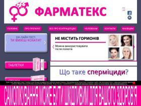 pharmatex.com.ua