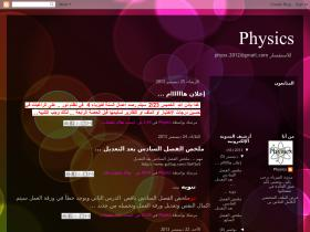 physx2.blogspot.com