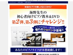 piano-dvd.net