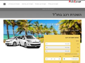 pickcar.co.il