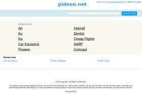 pideo.net