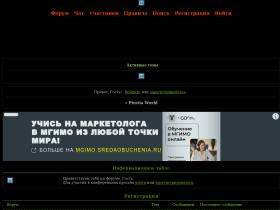 piratiaworld.mybb.ru