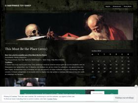 plabyrinth.files.wordpress.com