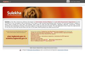 plan.lsgkerala.gov.in