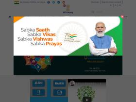 planningcommission.gov.in